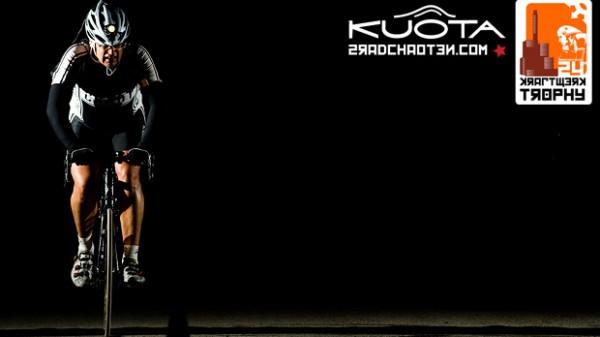 M3GA Bildbericht KUOTA 24h Kraftwerk Trophy